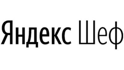 Яндекс Шеф