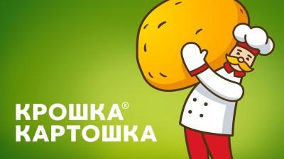Работа в «Крошка Картошка»