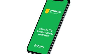 Мобильное приложение «Утконос»