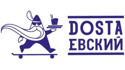 Достаевский