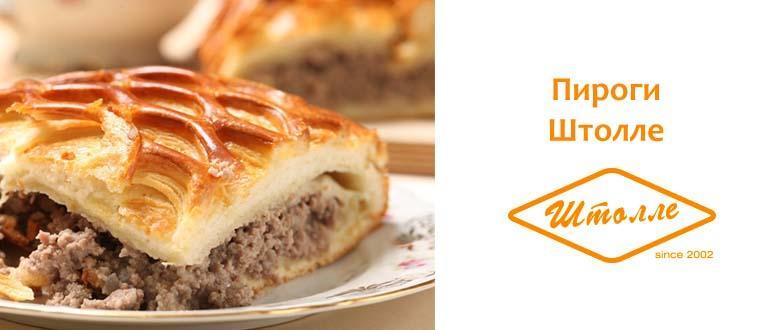 Как заказать доставку пирогов «Штолле»