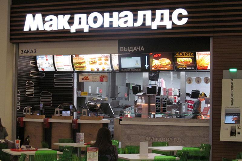 В Москве все кафе работают круглосуточно
