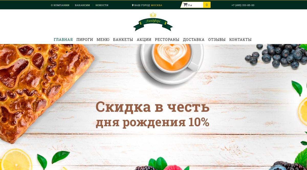 Чтобы доставка была бесплатной, закажите пирогов на сумму от 5000 рублей