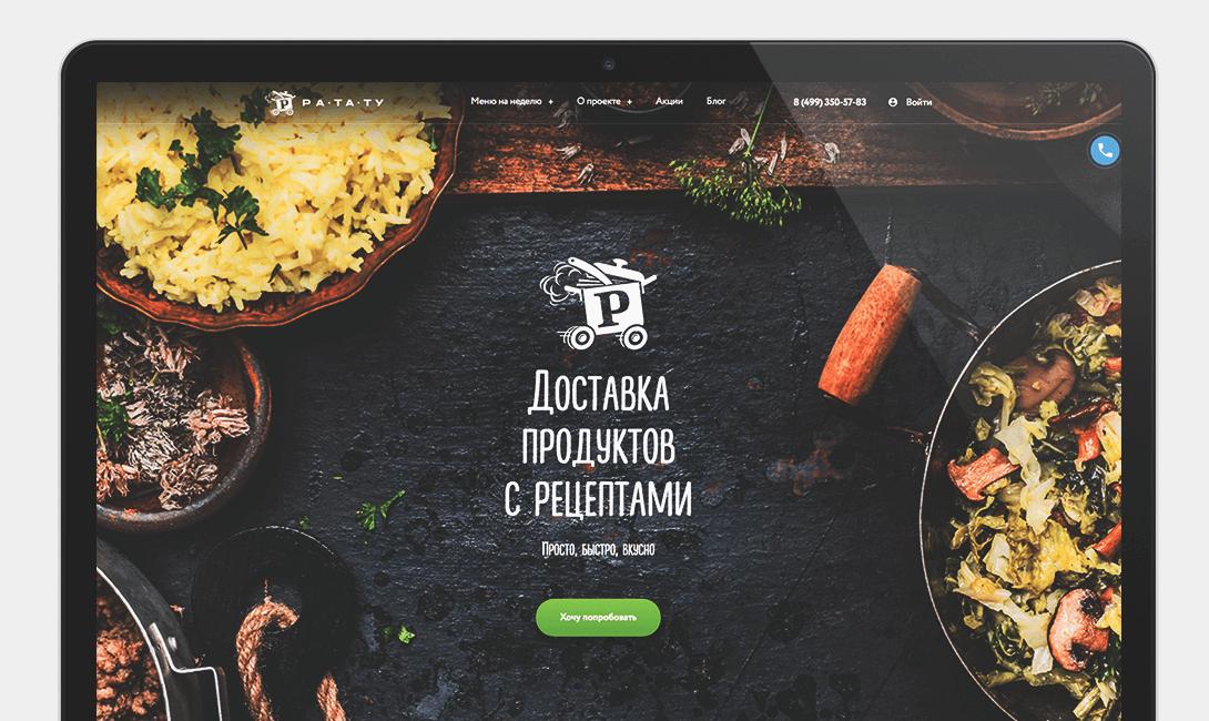 Доставка продуктов ratatu.ru