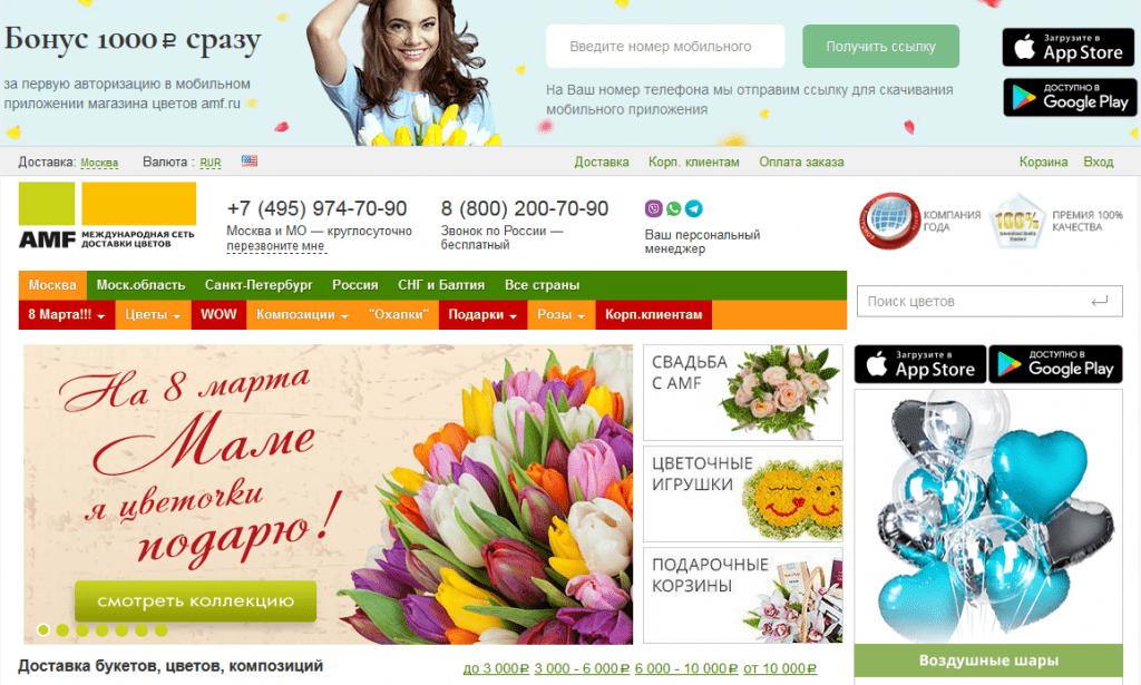 Доступен большой ассортимент цветов и композиций
