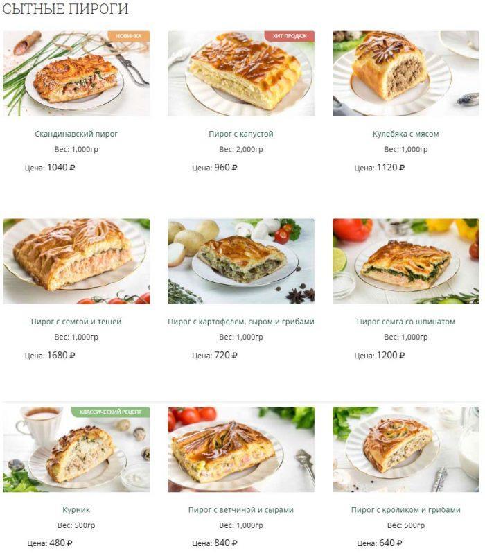 Меню и цены — сытные пироги