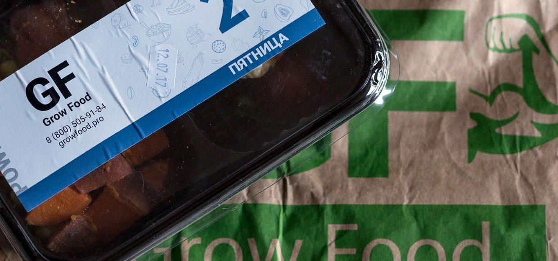 Промокоды позволяют получить скидку или бесплатное питание