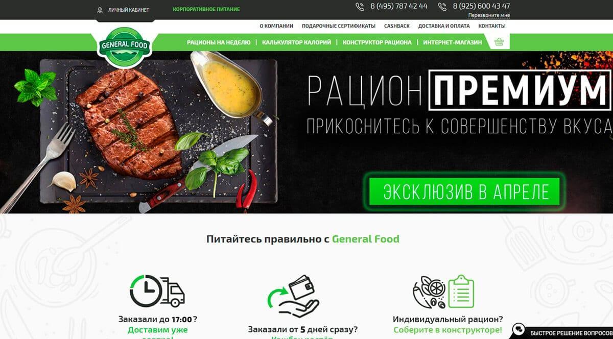 Скидка 1000 рублей с промокодом GF1000