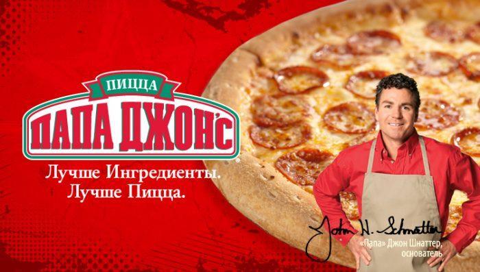 В пиццерии используются уникальные рецепты