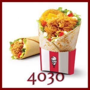 Купоны и промокоды KFC на июль 2020 года