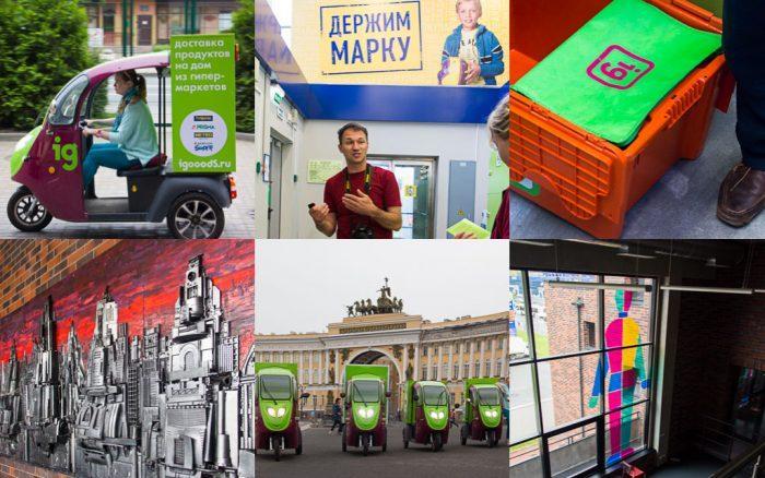 Доставка «Айгудс» работает во многих городах
