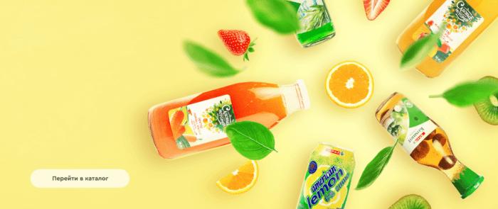 «Напитки SPAR. У лета есть вкус!»