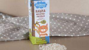 Кашка детская молочно-рисовая 2,5%, 205 г
