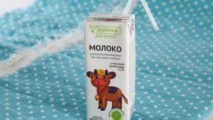 Молоко детское 3,2%, 205 г