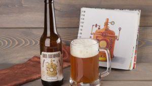 Пиво пшеничное светлое нефильтрованное, 0,5 л