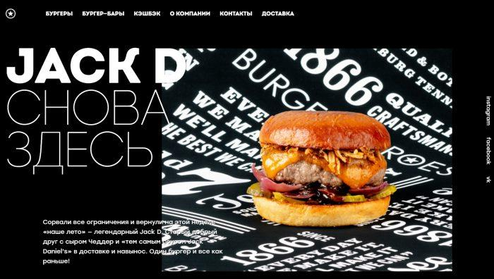 Главная страница сайта burgerheroes.ru