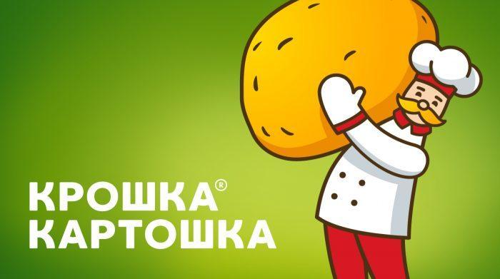 «Крошка Картошка»
