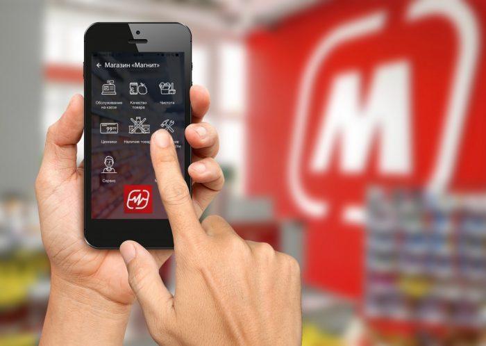 Мобильное приложение «Магнит»