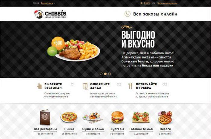 Официальный сайт службы доставки Chibbis
