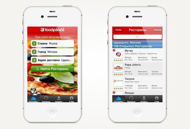 Складывается впечатление, что Foodpanda работает абсолютно со всеми кафе и ресторанами
