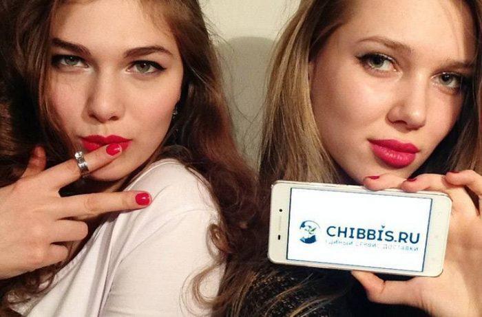 У сервиса Chibbis есть фирменное мобильное приложение