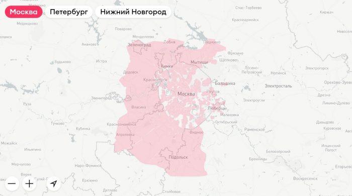 Зона доставки сервиса «Самокат» в Москве