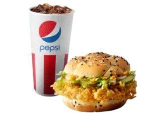 Купоны KFC на октябрь 2020