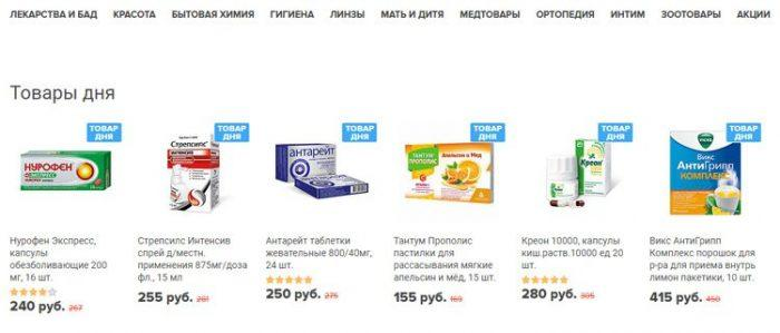 У интернет-магазина свой склад, продукция хранится в соответствии с государственными нормами