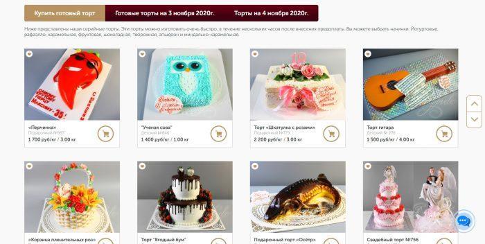 Каталог готовых тортов на сайте altufevo.ru
