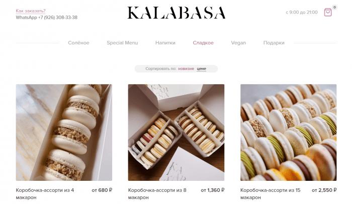 На сайте Kalabasa можно заказать различные сладости