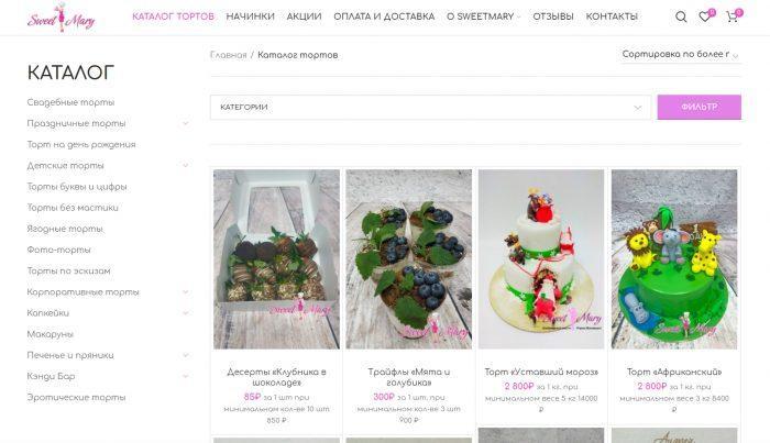 На сайте Sweet Mary можно ознакомиться с каталогом тортов