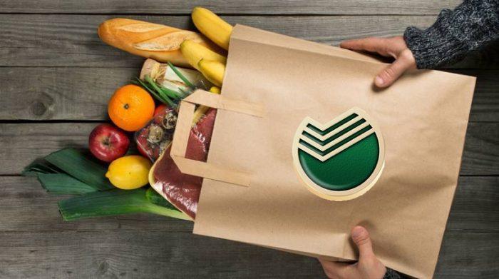 «СберМаркет» – доставка продуктов на дом