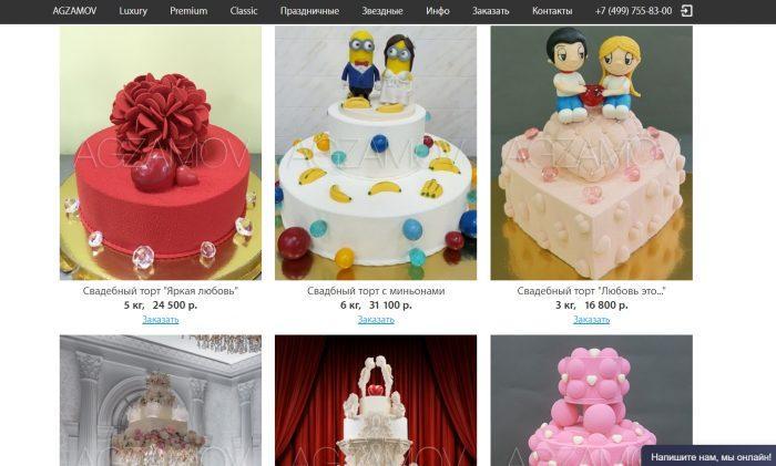 Свадебные торты от Рената Агзамова