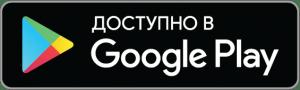 Мобильное приложение «СберМаркет»