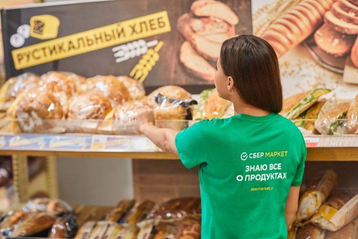 Работа в «СберМаркет», Краснодар