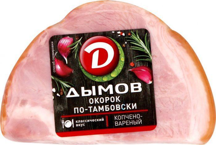 «Дымов» продает качественную мясную продукцию