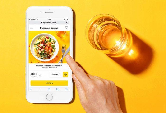 Мобильное приложение Elementaree