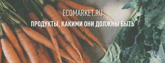 Чтобы сэкономить зна заказе, используйте промокоды Ecomarket