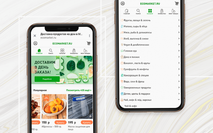 Для удобства пользователей «Экомаркет» запустил фирменное мобильное приложение