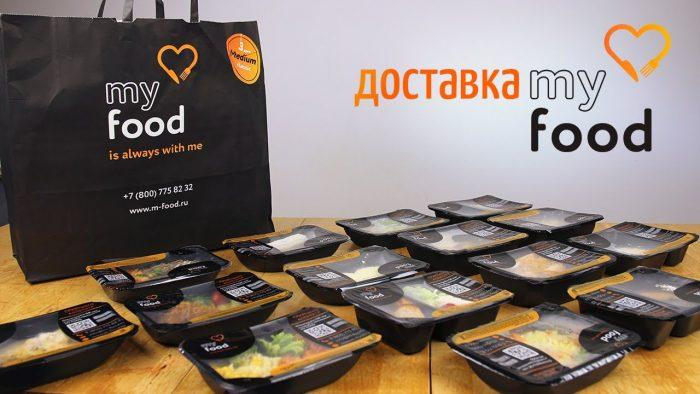 My Food – доставка готового питания на дом
