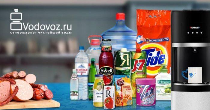 Помимо воды, можно заказать много других товаров