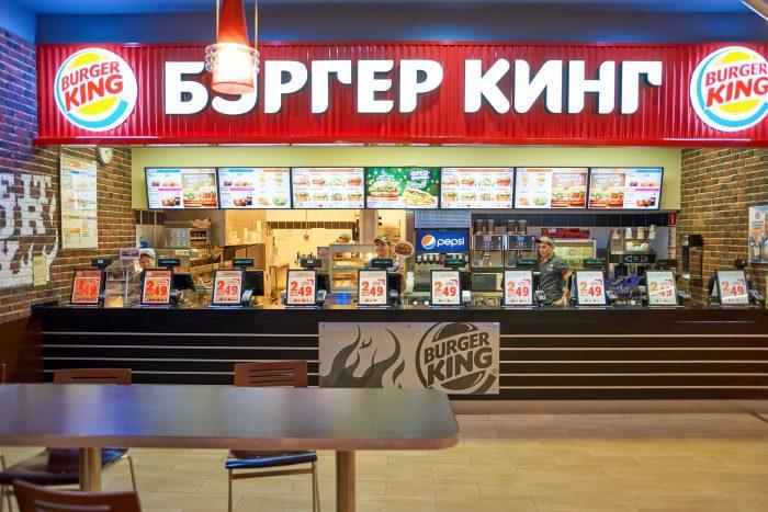 Ресторан Burger King