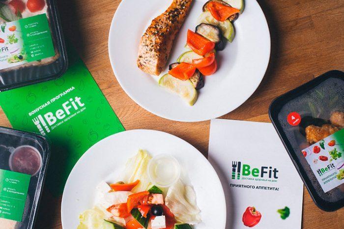 Сервис BeFit специализируется на приготовлении здоровой и вкусной еды