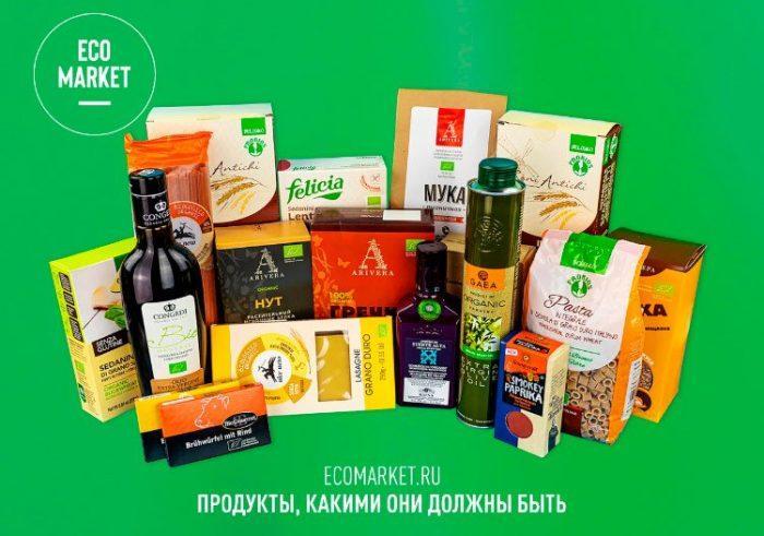 В сервисе «Экомаркет» можно заказать продукты и готовые блюда