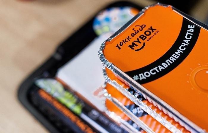 Промокоды MyBox позволяют получить скидки на еду
