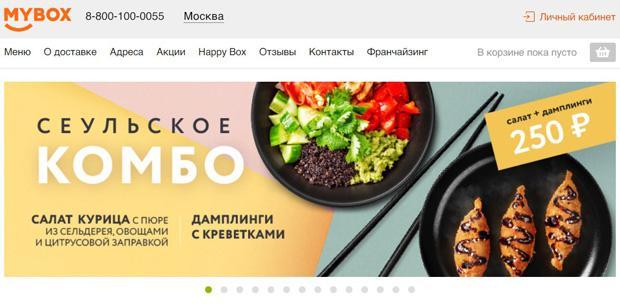 Сайт new.mybox.ru
