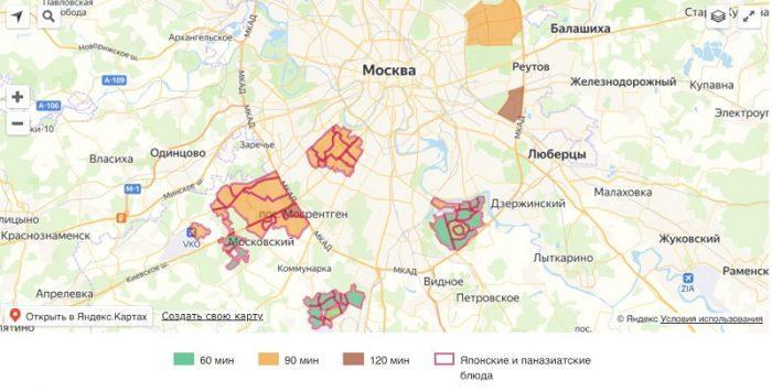 Зоны доставки в Москве