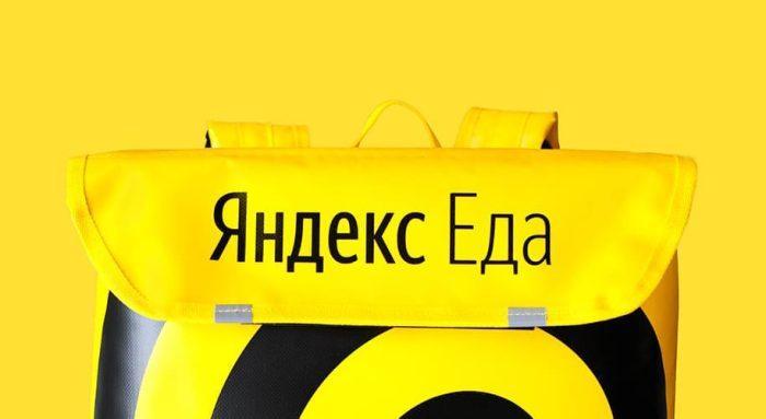 Служба поддержки Яндекс.Еда